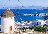 Recorrido de medio día por la ciudad e isla de Mykonos. Miconos, GRECIA