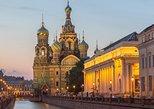 Excursión esencial de1-dia para cruceros en San Petersburgo. San Petersburgo, RUSIA