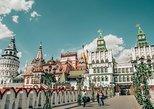 Mercado de antiguidades de Izmailovo e Kremlin em Izmailovo. Moscovo, RÚSSIA