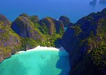 Phuket to Koh Phi Phi: Snorkel and Sightseeing Tour with Lunch. Phuket, Thailand