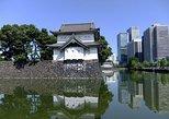 5-hour Tokyo Tour + Transfer Between Yokohama and Narita Airport. Yokohama, JAPAN
