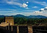 Tianjin Private Round-Trip Transfer to Huangyaguan Great Wall, Tianjin, CHINA
