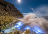Day Tour - Ijen Blue Flame via Banyuwangi, ,