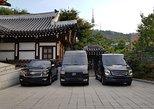 Private Arrival Transfer: Incheon Airport to Seoul Hotels, Incheon, COREA DEL SUR