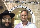 Interactive Kabbalah Exercise. Tiberiades, Israel