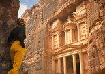 Excursión de un día a Petra desde el Mar Muerto con almuerzo. Aman, JORDANIA