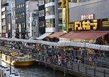 See Tokyo on your cruise-over. Yokohama, JAPAN