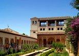 Málaga a la Alhambra con entrada en la línea de entrada sin colas. Malaga, ESPAÑA