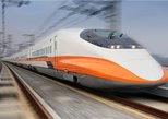 Taiwan High Speed Rail 3 Days Pass. Kaohsiung, TAIWAN
