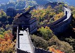 Tianjin Private Day Trip to Forbidden City and Mutianyu Great Wall by Bullet Train, Tianjin, CHINA