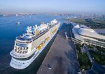 Tianjin Airport Private Transfer from Cruise Port, Tianjin, CHINA