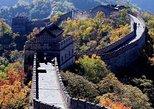 Private Round-Trip Transfer: Tianjin Hotels to Mutianyu Great Wall, Tianjin, CHINA