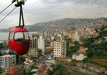 Private Car - Jeita Grotto, Harissa & Byblos. Beirut, Lebanon