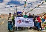 15 Tage Tibet & Kailash Umrundung, Lhasa, CHINA