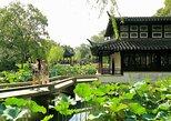4-Hour Flexible Suzhou City Highlights Private Tour. Suzhou, CHINA