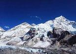 Everest Base Camp, Katmandu, Nepal