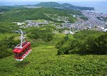 Spot on major attractions in Otaru with lunch buffet and audio guide!. Otaru, JAPAN