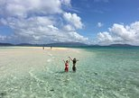 Phantom Island & Snorkeling Half Day Tour from Ishigaki. Ishigaki, JAPAN