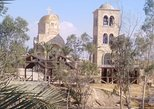 Bethlehem & Jericho Full Day Tour from Jerusalem & Tel Aviv, Jerusalen, ISRAEL