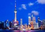 Shanghai Huangpu River Cruise and Dinner. Shanghai, CHINA