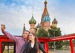 Excursão Turística Hop-On Hop-Off da Cidade de Moscou, Cruzeiro Opcional. Moscovo, RÚSSIA