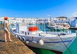 Paros Bus Island Tour, Miconos, GRECIA