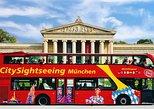 Excursión en autobús con paradas libres panorámica por Múnich en autobús de dos pisos. Munich, ALEMANIA