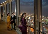 Skip the Line:Burj Khalifa - The Lounge 152 ,153 and 154 Floor Ticket,