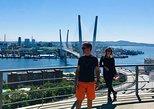 Vladivostok in One Day Guided Sightseeing Tour. Vladivostok, RUSSIA