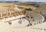 Private Day Tour to Madaba Mount Nebo and Jerash from Amman, Aman, JORDANIA