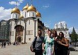 Privada em Moscou Excursão a pé: o Kremlin, a Catedral de São Basílio, e muito mais. Moscu, RÚSSIA