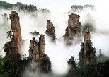4 days Zhangjiajie panorama explore--private tour, Zhangjiajie, CHINA