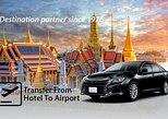Traslado privado de salida: hotel al aeropuerto de Bangkok. Pattaya, TAILANDIA