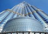 Skip the Line: Burj Khalifa - At the Top Sky Ticket (Level 124, 125 & 148),