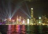 Symphony of Lights Hong Kong Harbor Night Cruise with Unlimited Drinks. Hong Kong, CHINA