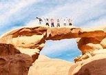 Um Frouth Bridge 4-Hour Jeep Tour. Aqaba, Jordan