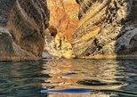 Wadi Shab and Bimmah Sinkhole Private Full Day Tour. Mascate, OMAN