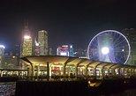 Hong Kong Harbor Night Cruise and Dinner at Victoria Peak, Hong Kong, CHINA