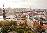 Moscú: Visita panorámica de 4 horas en vehículo privado. Moscu, RUSIA