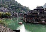 Zhangjiajie and Fenghuang 5-Day Private Tour, Lunch, Transfer. Zhangjiajie, CHINA