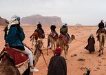 Day Tour to Petra & Wadi Rum from Amman. Aman, Jordan