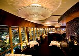 Infinity at Sydney Tower,