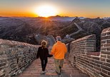 Great Wall at Gubeikou and Jinshanling Private Sunset Tour. Beijing, CHINA