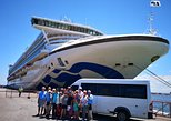 Best Private & Personalized City Tour in Montevideo for cruise passengers. Montevideo, URUGUAY