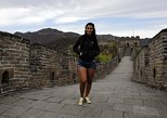 Private Mutianyu Great Wall Trip With Speaking-English Driver,