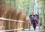 Kyoto Rickshaw Tour in Bamboo Grove, Arashiyama, Higashiyama. Kioto, JAPAN
