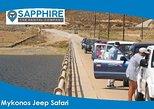 Jeep Safari In Mykonos. Miconos, Greece