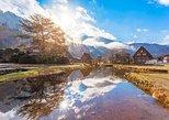 El Triángulo de Oro de Japón. Nagano, JAPON