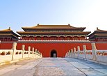 Skip the Line: Beijing Forbidden City Entrance Ticket and Audio Guide,