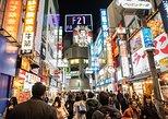 Recorrido gastronómico a pie por Shibuya por la noche, Tokyo, JAPON